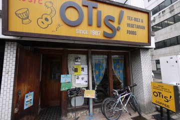 Otis! Bar and Live House