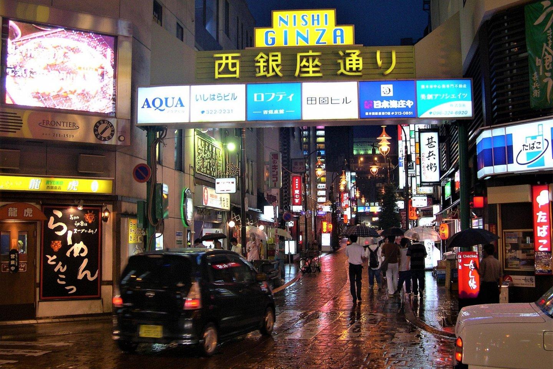 Nishi Ginza Street in Kumamoto\'s nightlife district