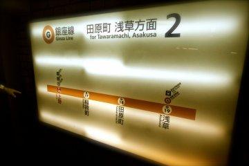 <p>ใครถือบัตร JR Railpass ต่อจาก JR Ueno มารถไฟใต้ดิน Ginza Line ลงสถานี G19 Asakusa ราคา 160 เยนครับ</p>