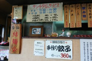 Papan dalam Bahasa Jepang, terdapat banyak benda terkait bisbol dan tanda tangan.