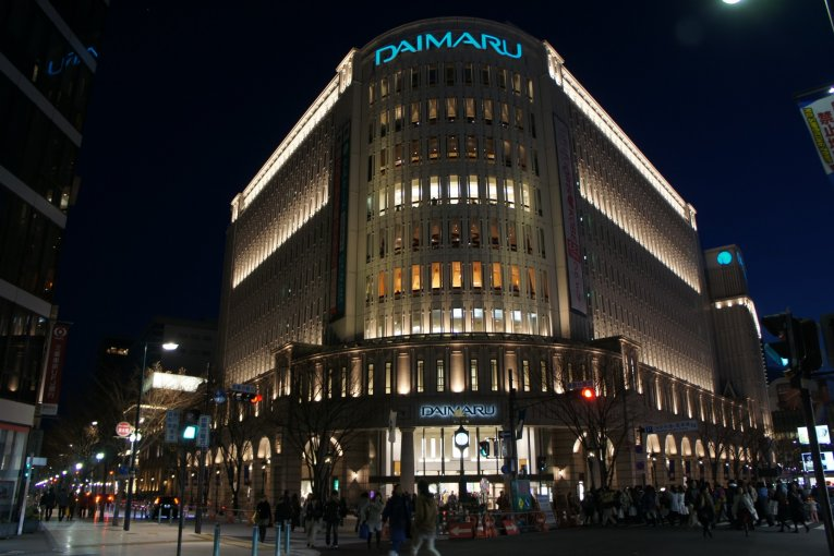 วิวยามค่ำคืนของ Kobe Motomachi