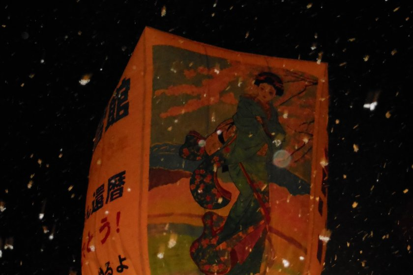 A painting ofbijin-ga (women in kimono) on the side of the paper balloon.