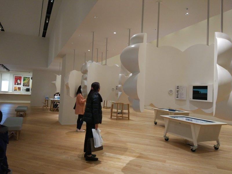 Ad Museum