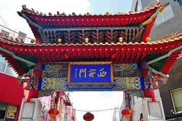 Kobe Chinatown (Nankinmachi)