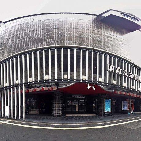 Teatro Nacional Bunraku Osaka