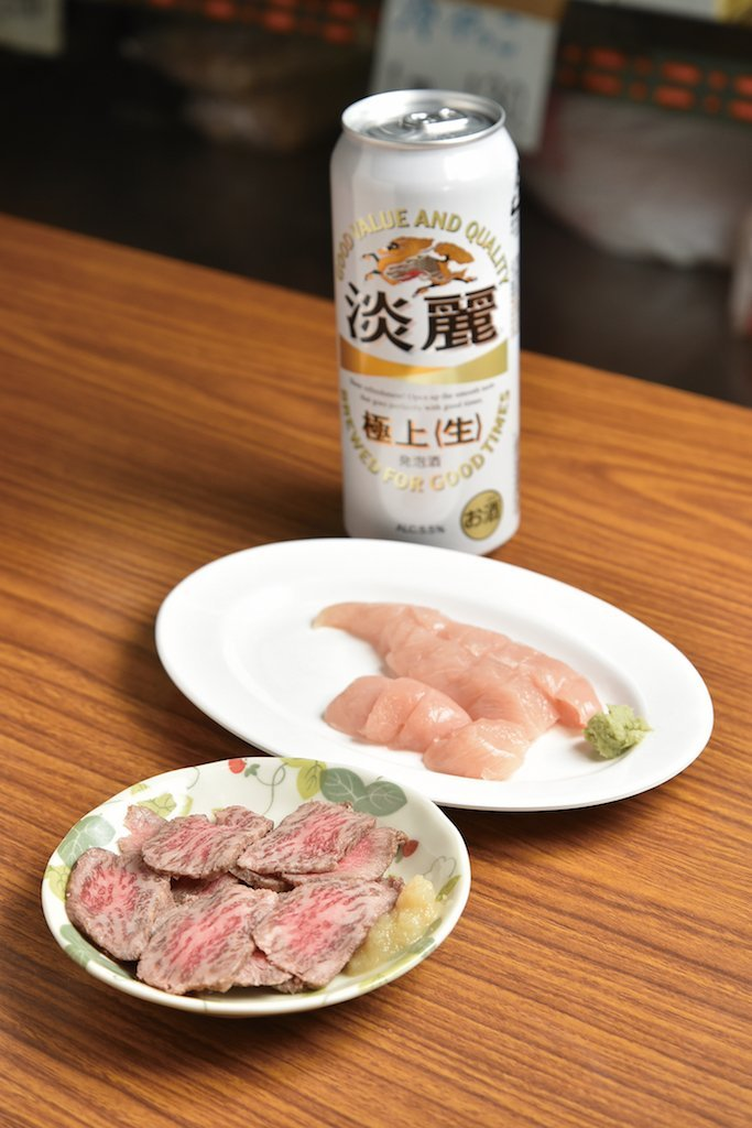 1 Wagyu Beef Rump (¥670) and Chicken Tenderloin (¥260). They also have the Roast Pork (¥310) and Minced Meat Cutlet (¥140).