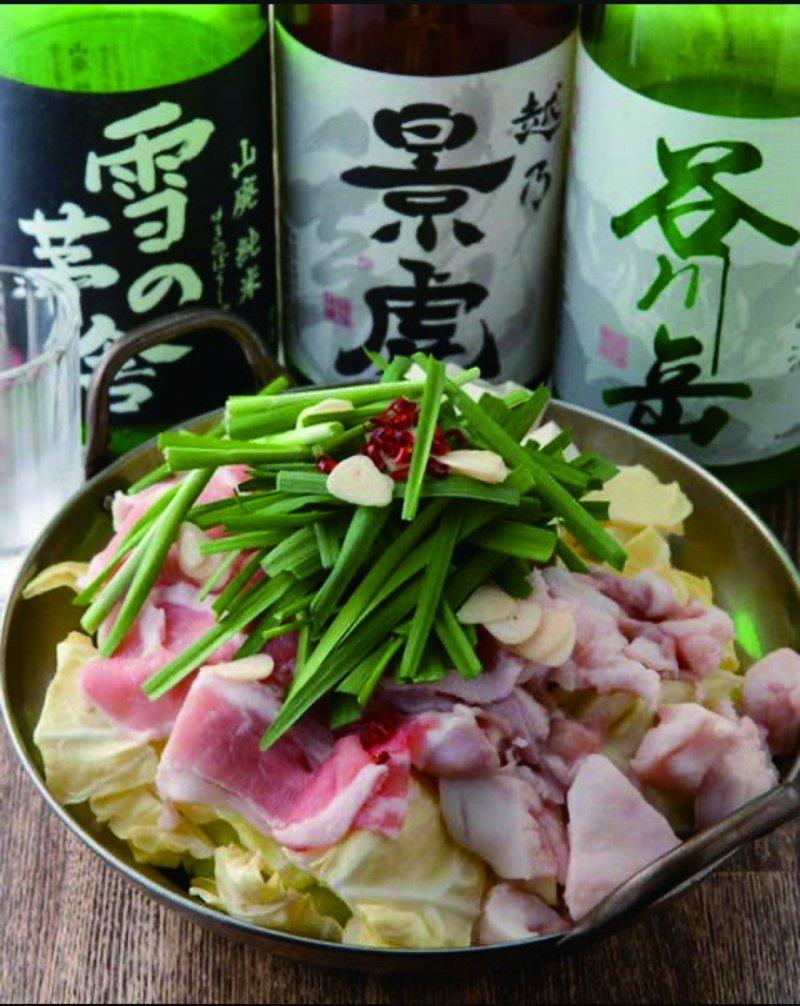 Shibaura Horumon Motsu Nabe from ¥1,080