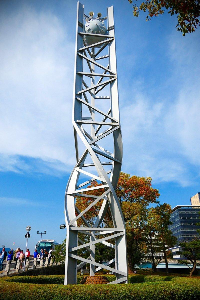 Hiroshima Peace Clock