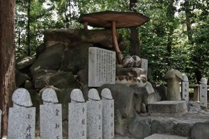 Tagata Shrine