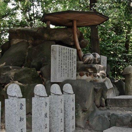 Santuario Tagata