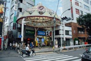 Asagaya Pearl Center