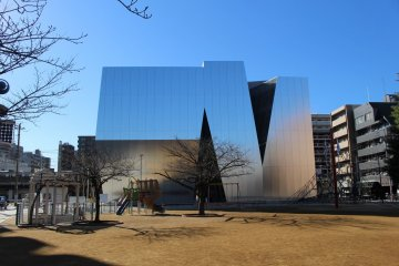 The Sumida Hokusai Museum