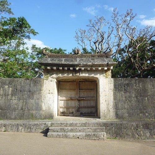 Sonohyan-Utaki Ishimon
