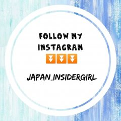 Japan Insidergirl