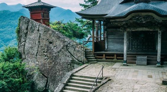View at Yamadera